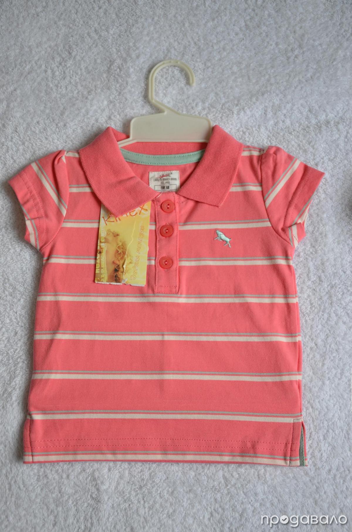 Бебешки лот / бебешки сет / бебешки дрехиръст до 68 см.