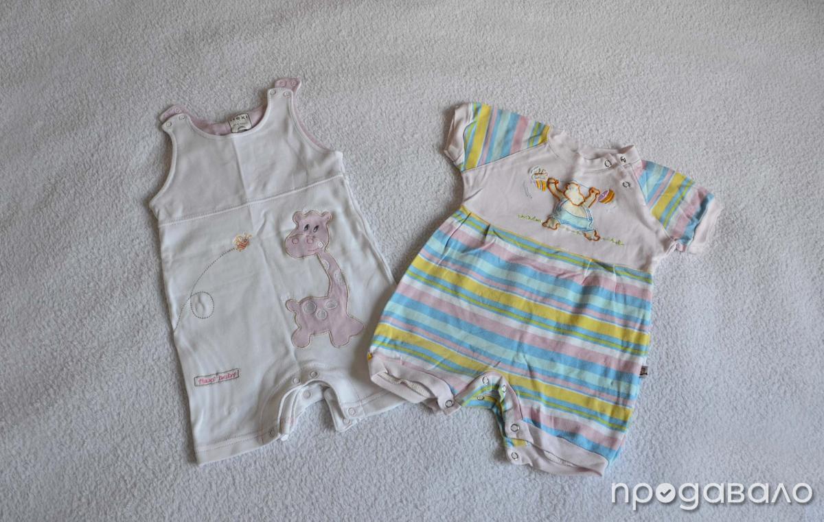дрешки за момиче възраст: 6-9 месеца (ръст до 74 см.)