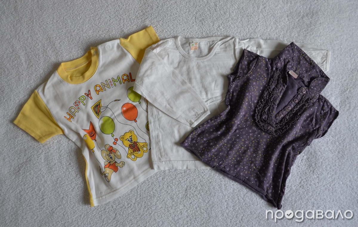 Бебешки лот / бебешки сет в 20 части / бебешки дрехи ръст до 80 см.